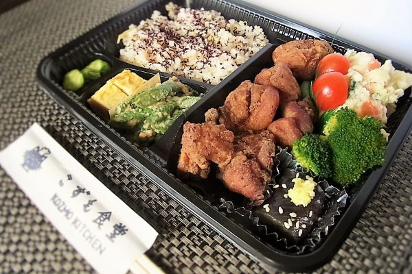 Karaage Bento is now available for dinner!